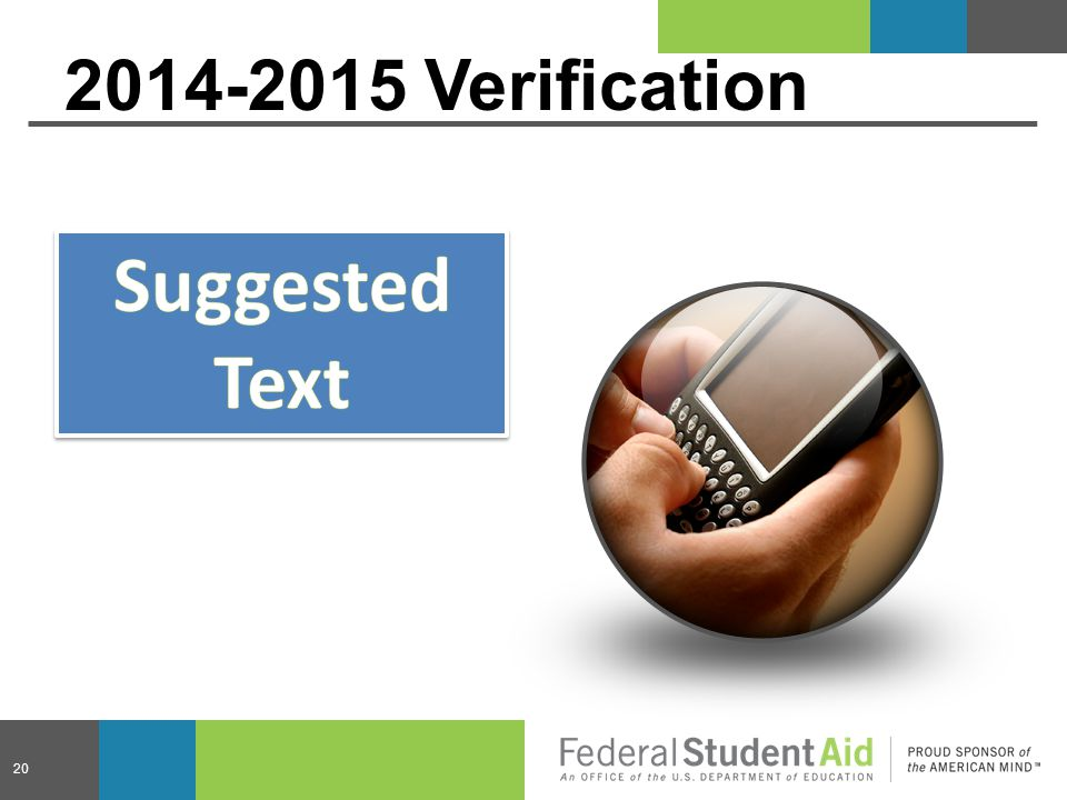 2014-2015 Verification Suggested Text