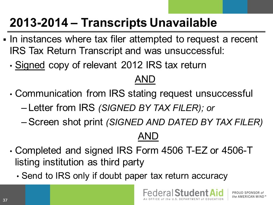 2013-2014 – Transcripts Unavailable