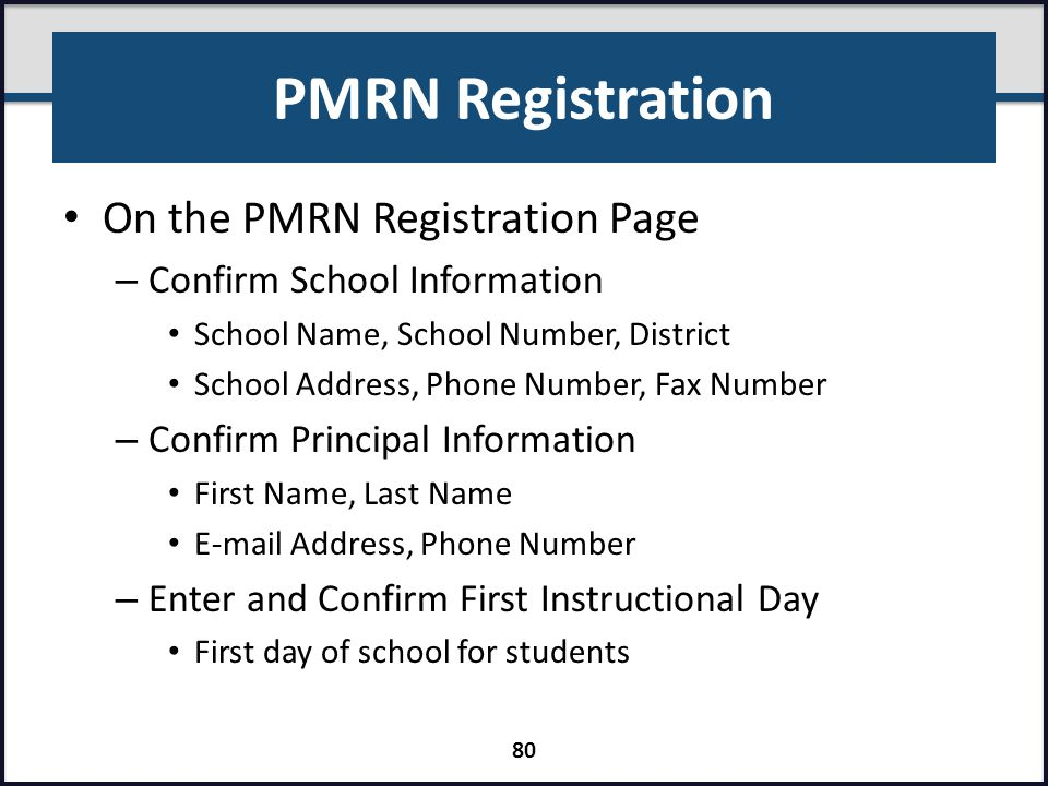 PMRN Registration On the PMRN Registration Page