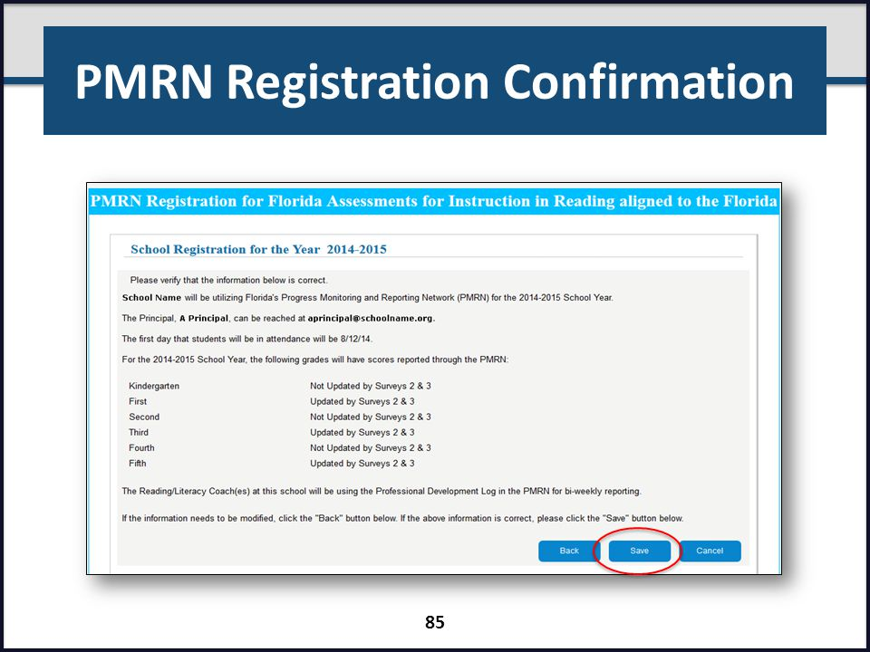 PMRN Registration Confirmation