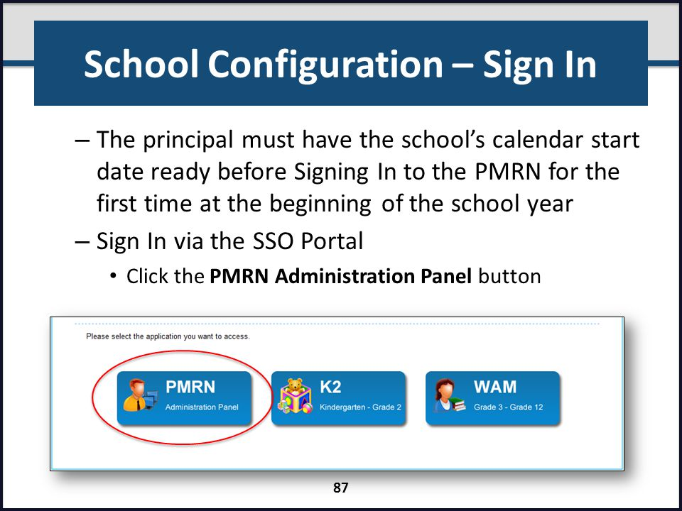 School Configuration – Sign In