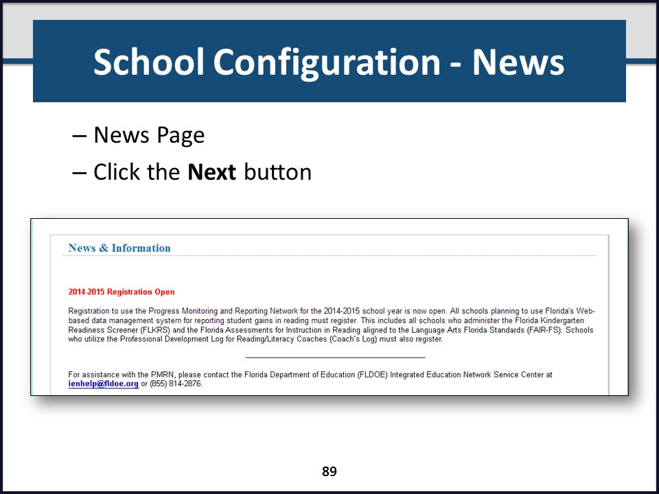 School Configuration - News