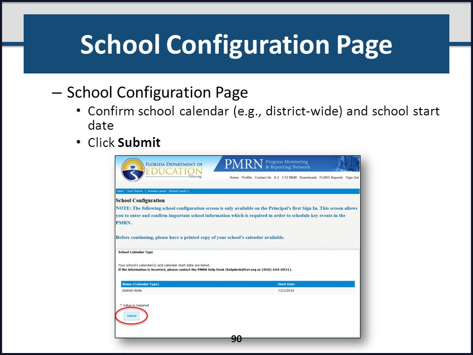 School Configuration Page