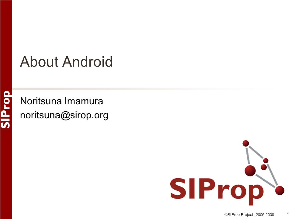 Noritsuna Imamura noritsuna@sirop.org