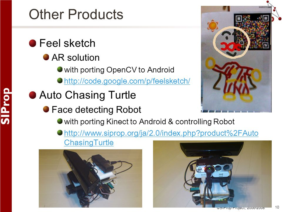 Other Products Feel sketch Auto Chasing Turtle AR solution