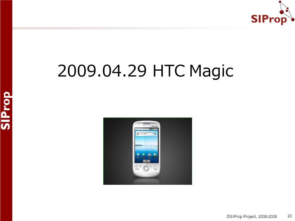 2009.04.29 HTC Magic