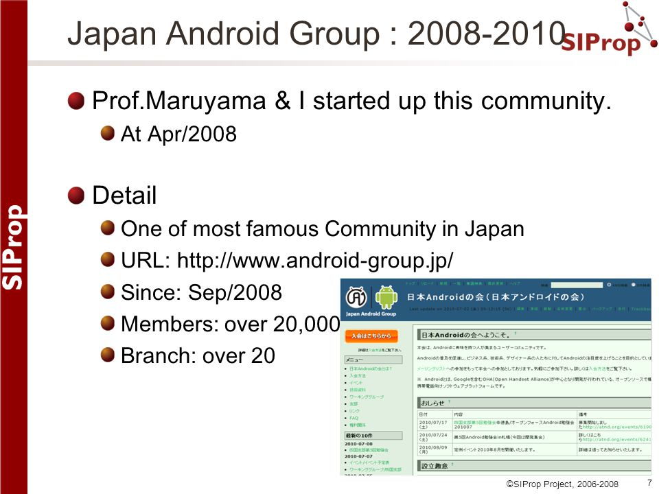 Japan Android Group : Prof.Maruyama & I started up this community. At Apr/2008. Detail.