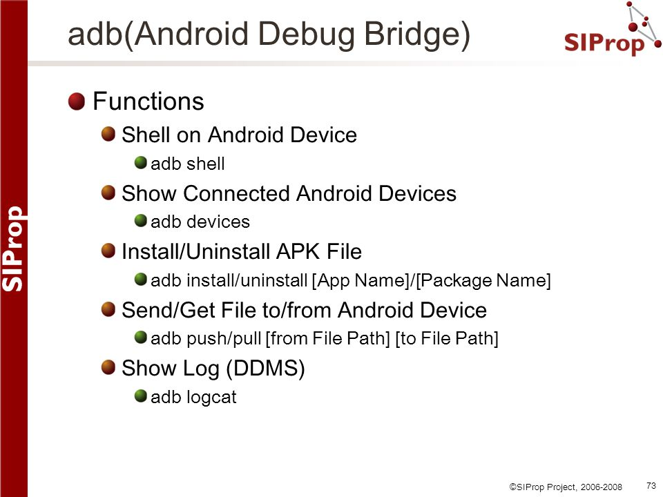adb(Android Debug Bridge)