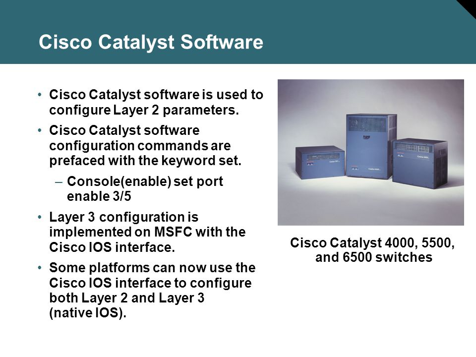 Cisco Catalyst Software