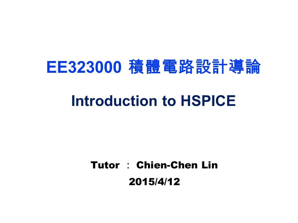 EE323000 積體電路設計導論 Introduction to HSPICE