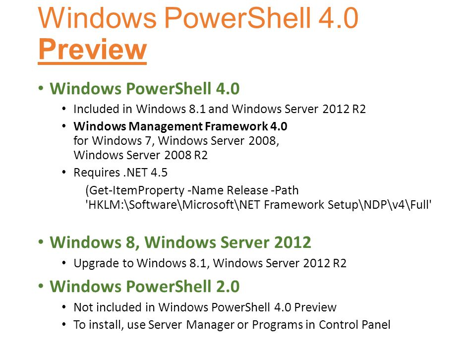Windows PowerShell 4.0 Preview