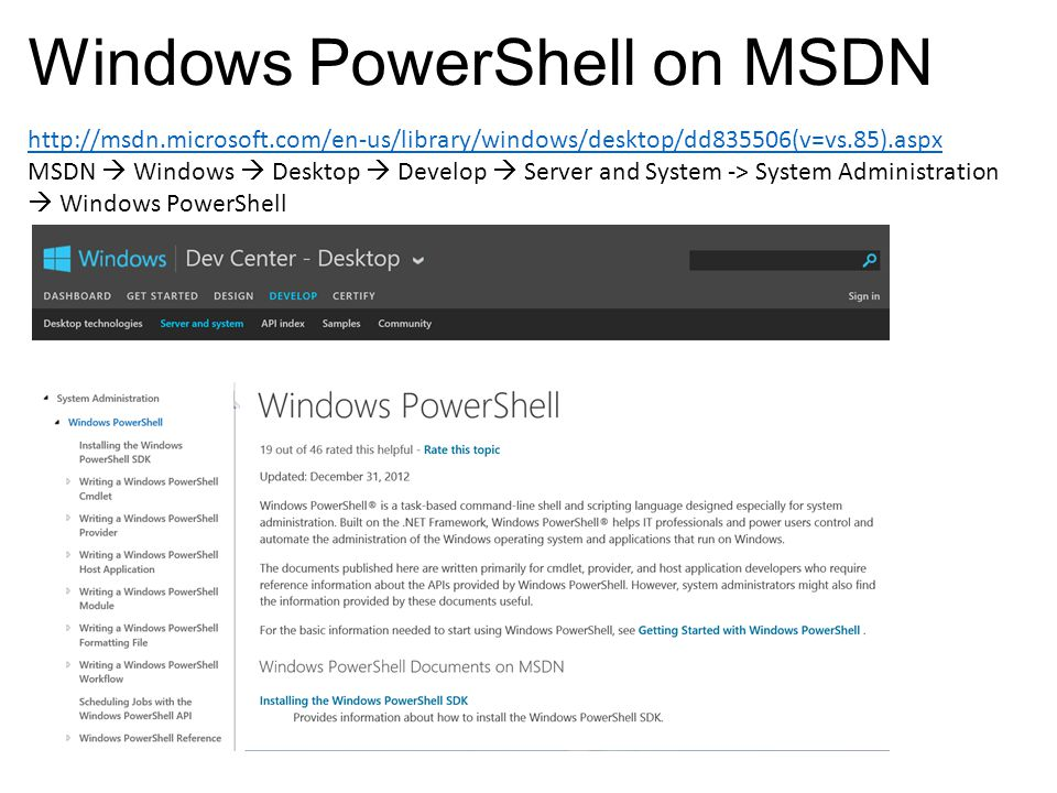 Windows PowerShell on MSDN