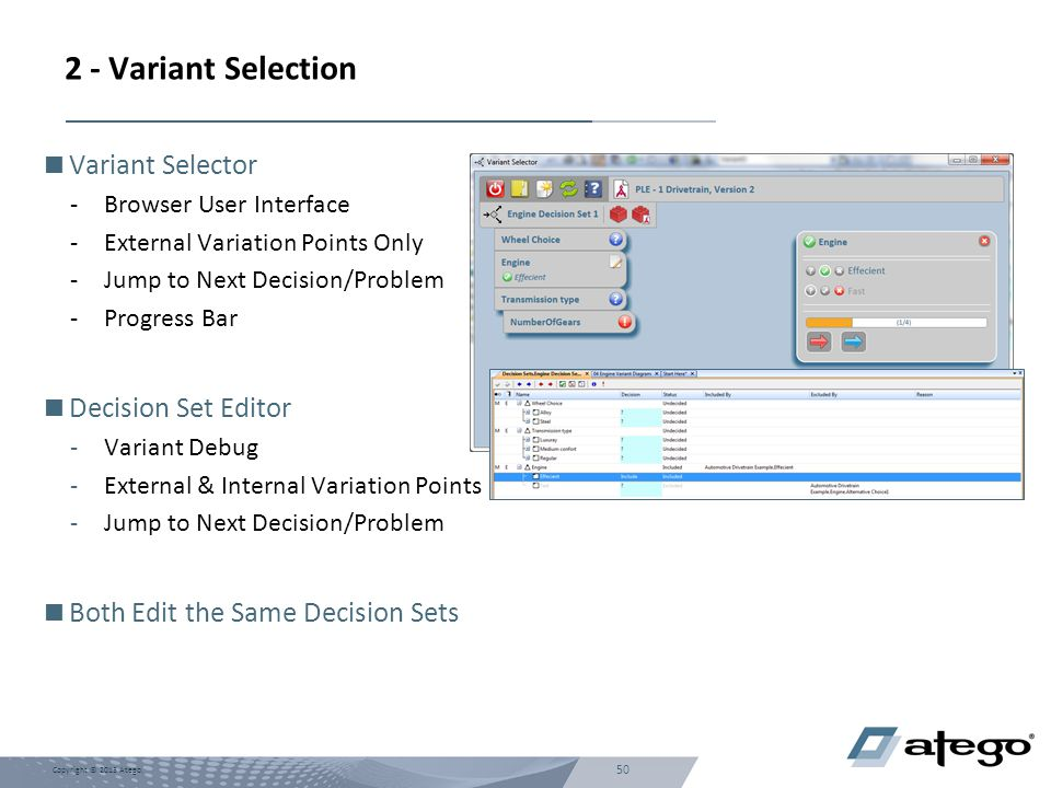 2 - Variant Selection Variant Selector Decision Set Editor