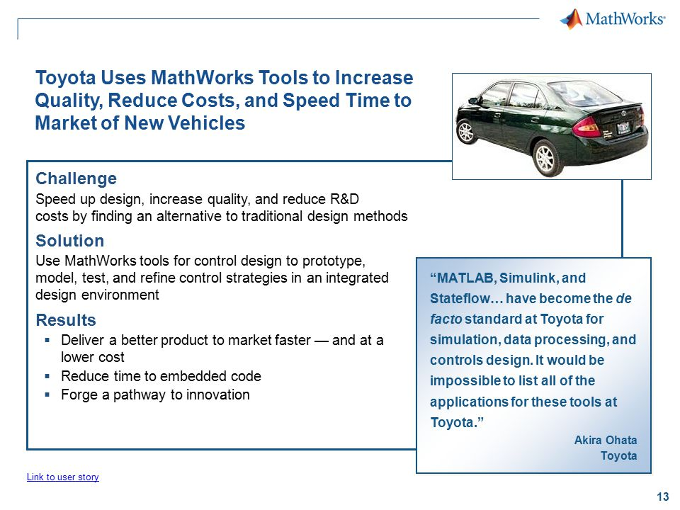 Toyota Uses MathWorks Tools to Increase Quality, Reduce Costs, and Speed Time to Market of New Vehicles