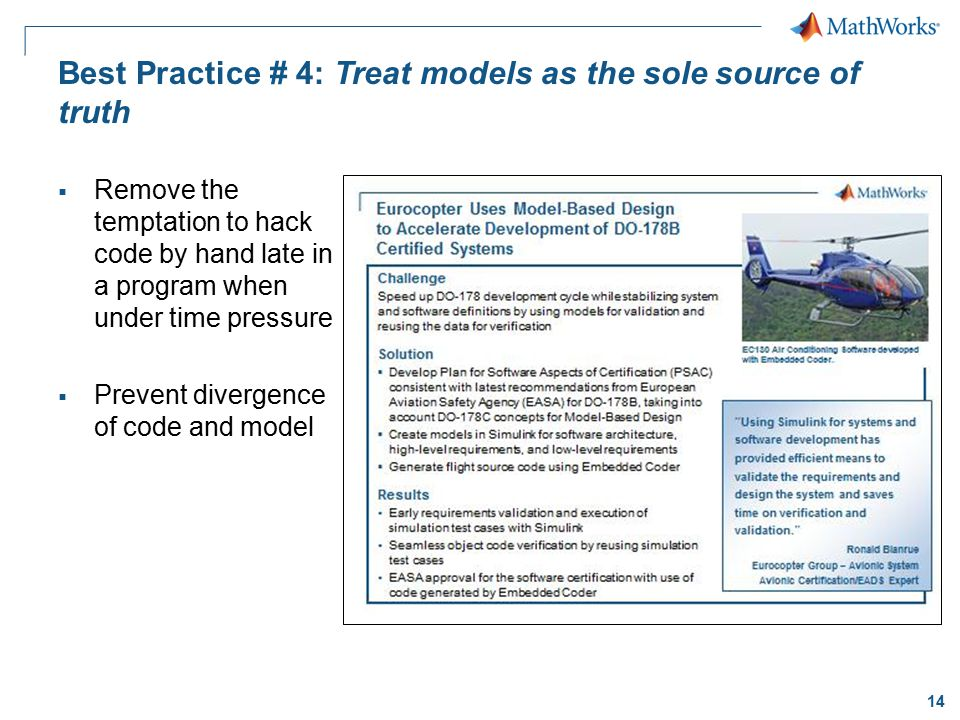 Best Practice # 4: Treat models as the sole source of truth