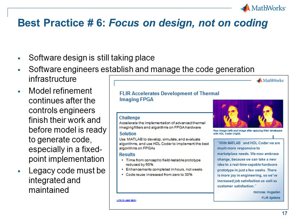 Best Practice # 6: Focus on design, not on coding