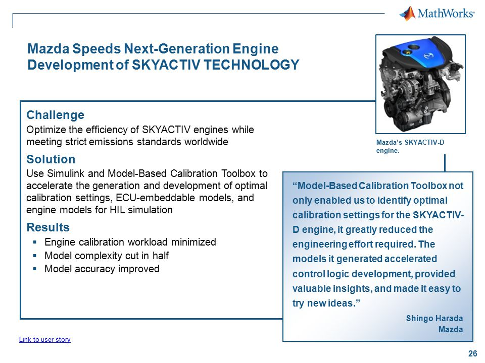 Mazda Speeds Next-Generation Engine Development of SKYACTIV TECHNOLOGY