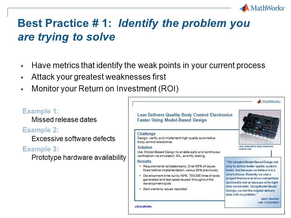 Best Practice # 1: Identify the problem you are trying to solve