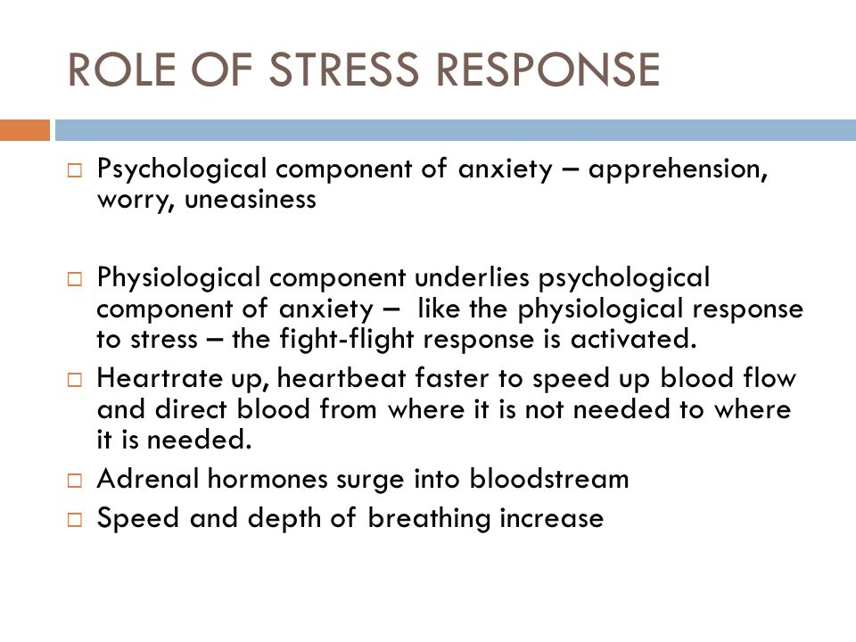ROLE OF STRESS RESPONSE