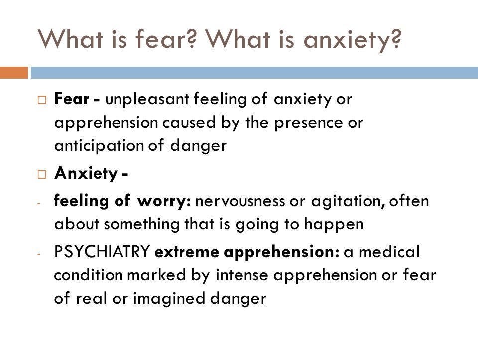 What is fear What is anxiety