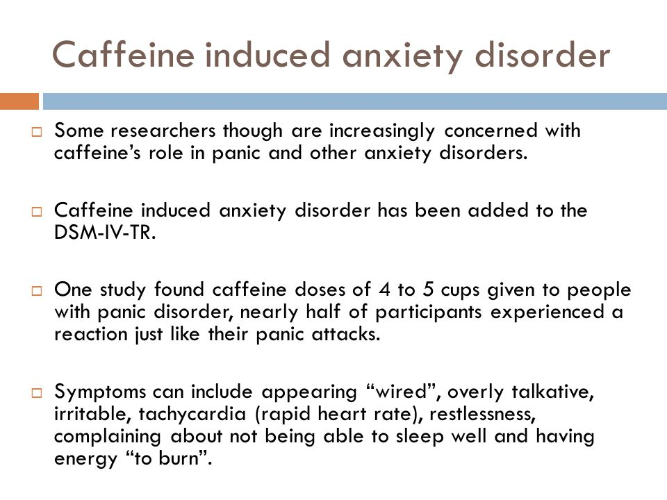 Caffeine induced anxiety disorder