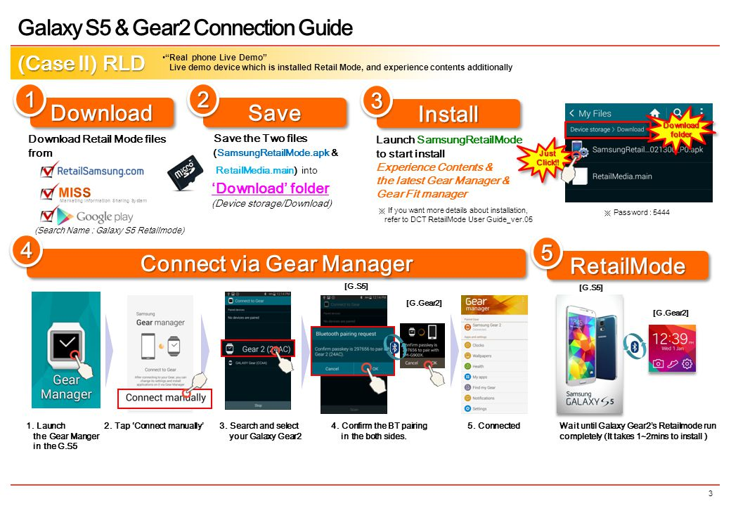 Connect via Gear Manager