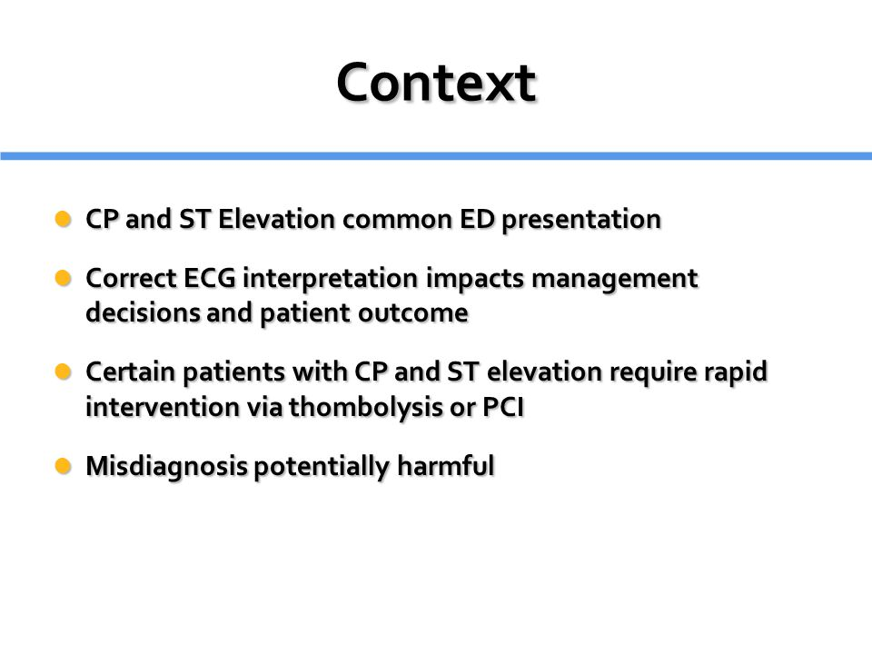 Context CP and ST Elevation common ED presentation
