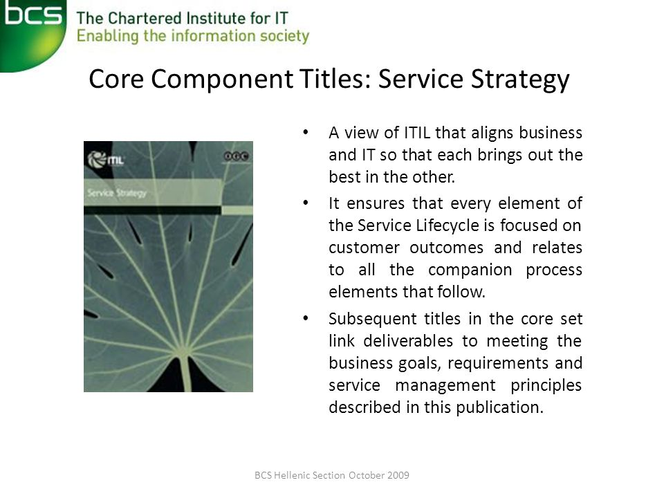 Core Component Titles: Service Strategy