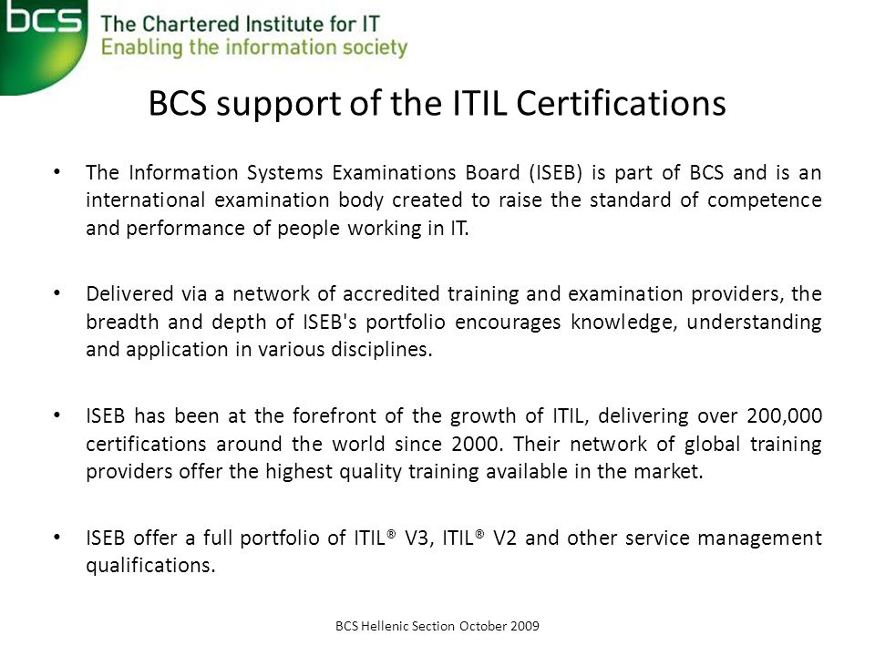 BCS support of the ITIL Certifications