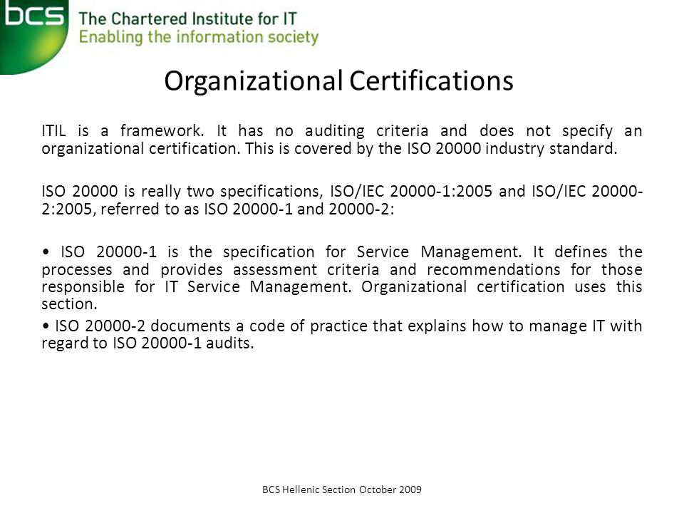 Organizational Certifications