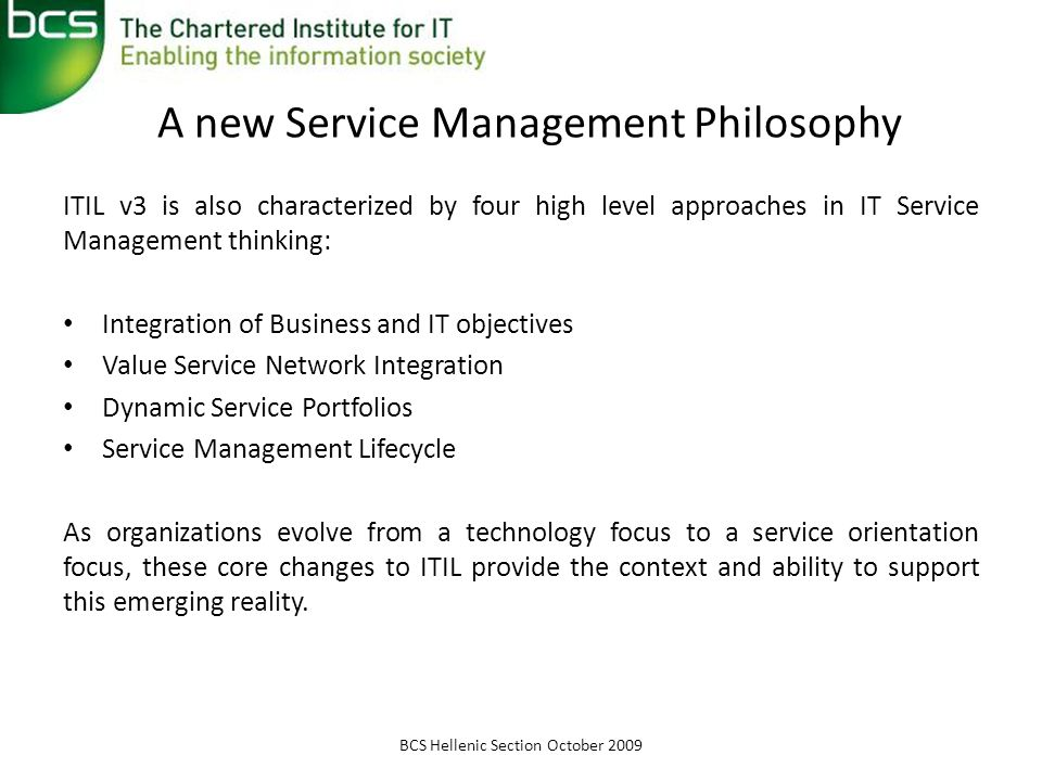 A new Service Management Philosophy