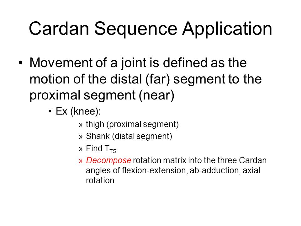 Cardan Sequence Application