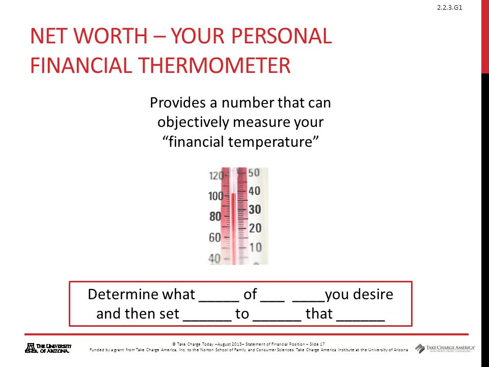 Net Worth – Your Personal Financial Thermometer