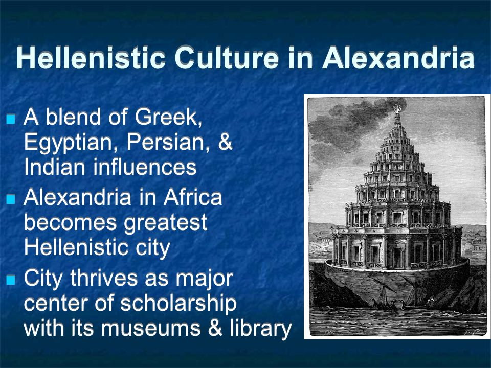 Hellenistic Culture in Alexandria
