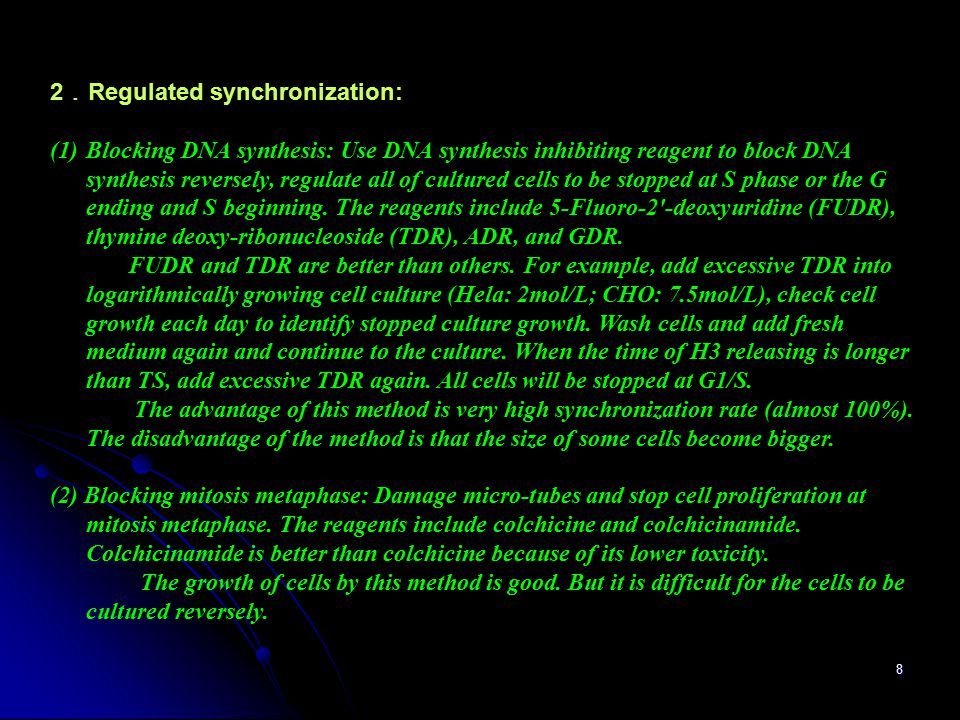 2.Regulated synchronization: