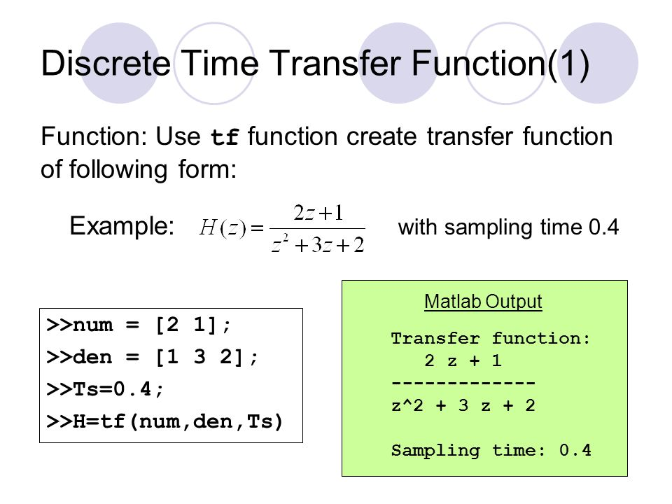 Discrete Time Transfer Function(1)