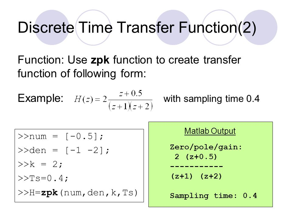 Discrete Time Transfer Function(2)