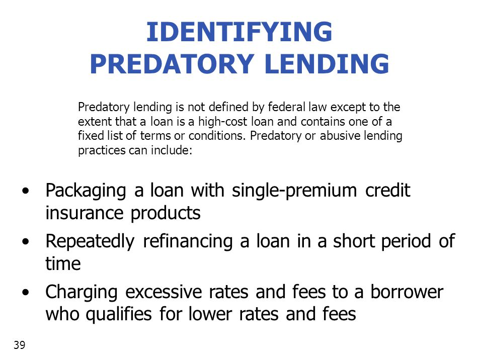 IDENTIFYING PREDATORY LENDING