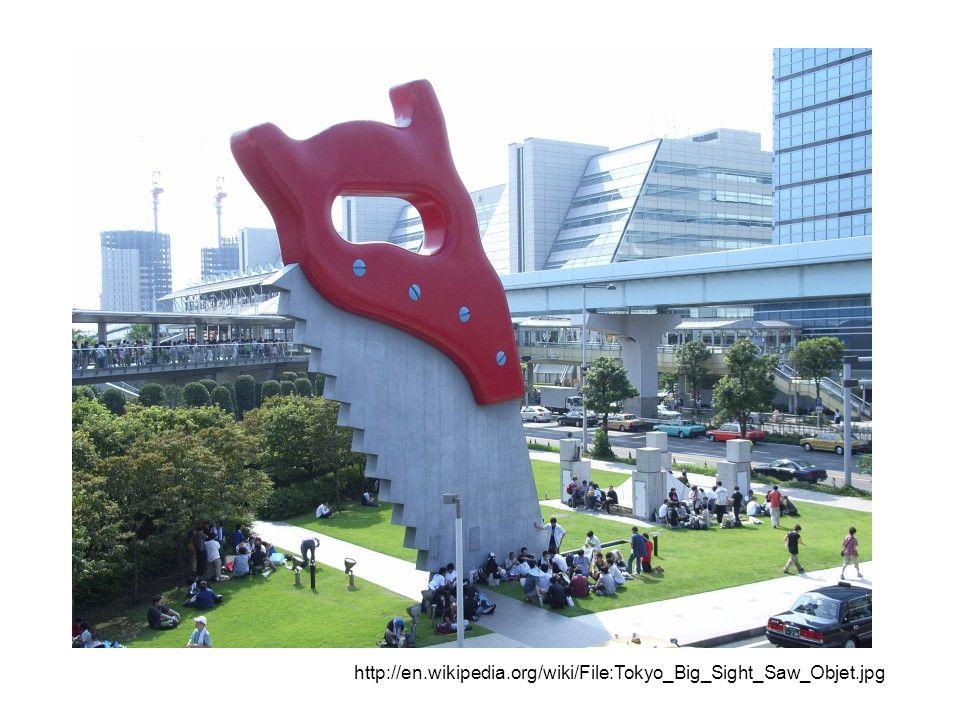 http://en.wikipedia.org/wiki/File:Tokyo_Big_Sight_Saw_Objet.jpg