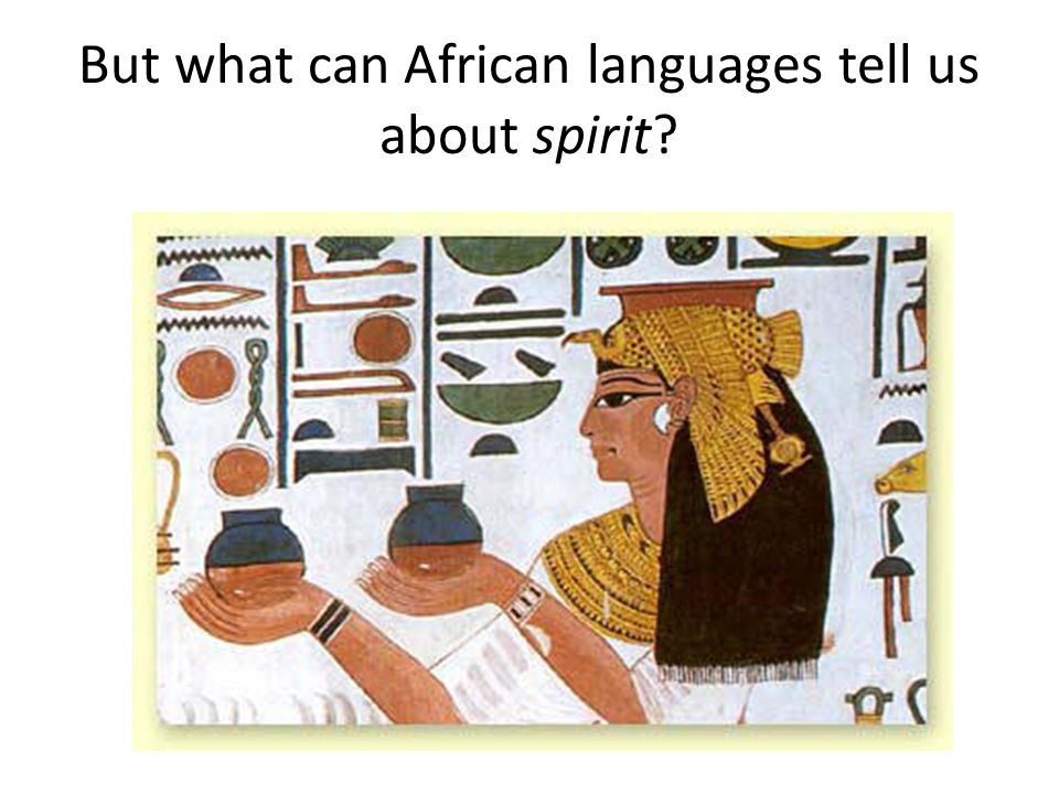 But what can African languages tell us about spirit