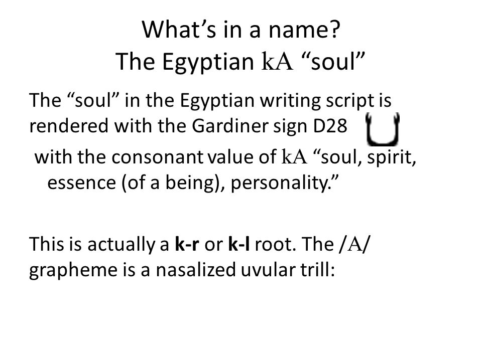 What's in a name The Egyptian kA soul