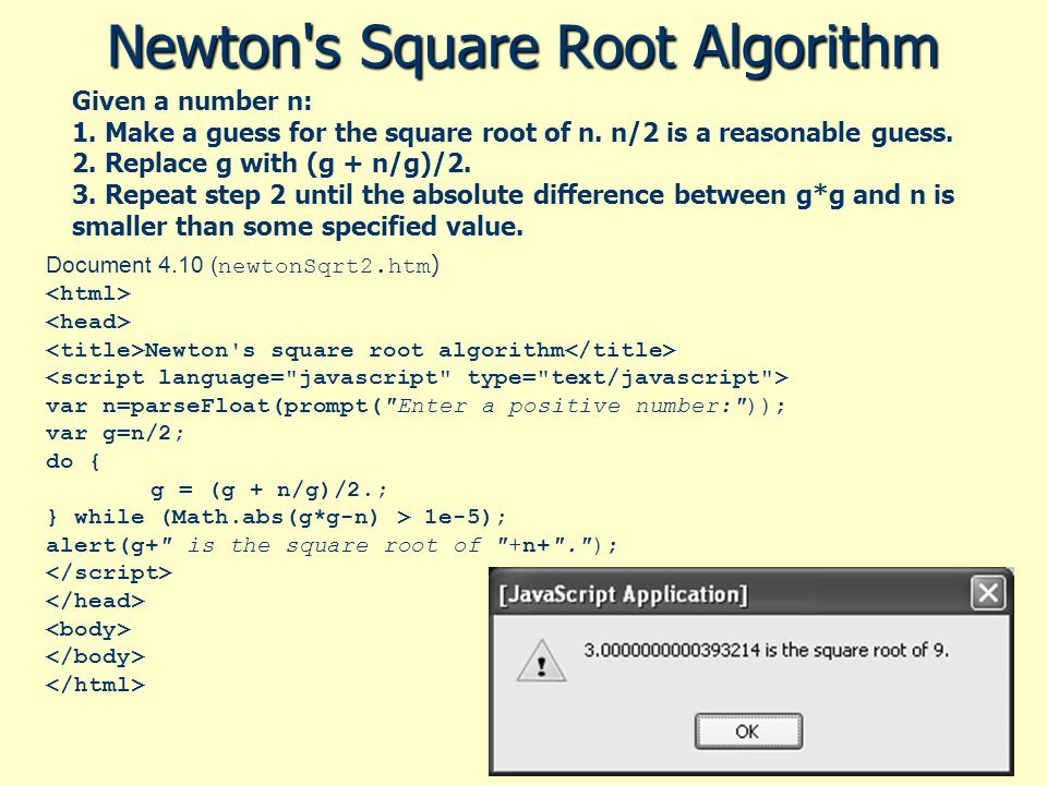 how to get square root javascript