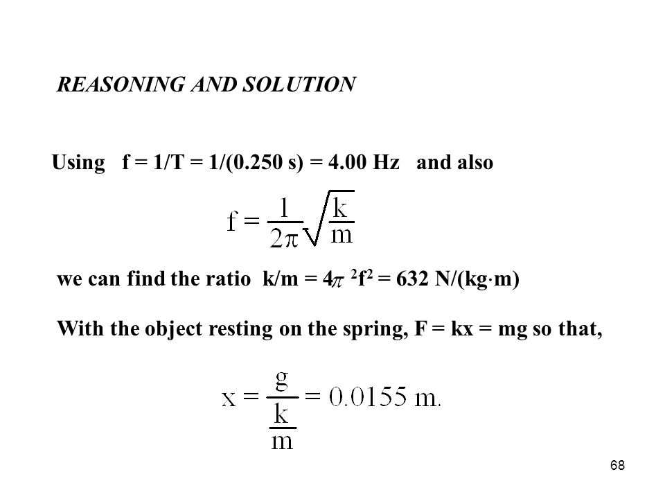 REASONING AND SOLUTION