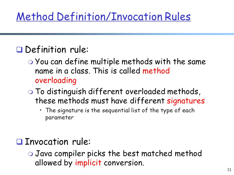 Method Definition/Invocation Rules
