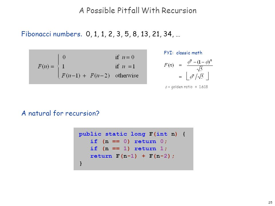 A Possible Pitfall With Recursion