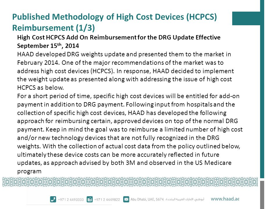 Published Methodology of High Cost Devices (HCPCS) Reimbursement (1/3)