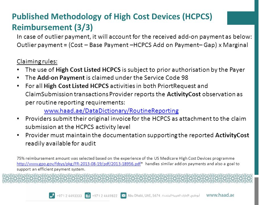 Published Methodology of High Cost Devices (HCPCS) Reimbursement (3/3)