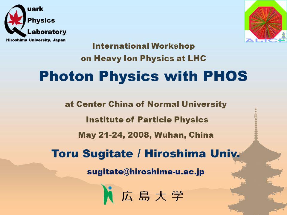 Photon Physics with PHOS