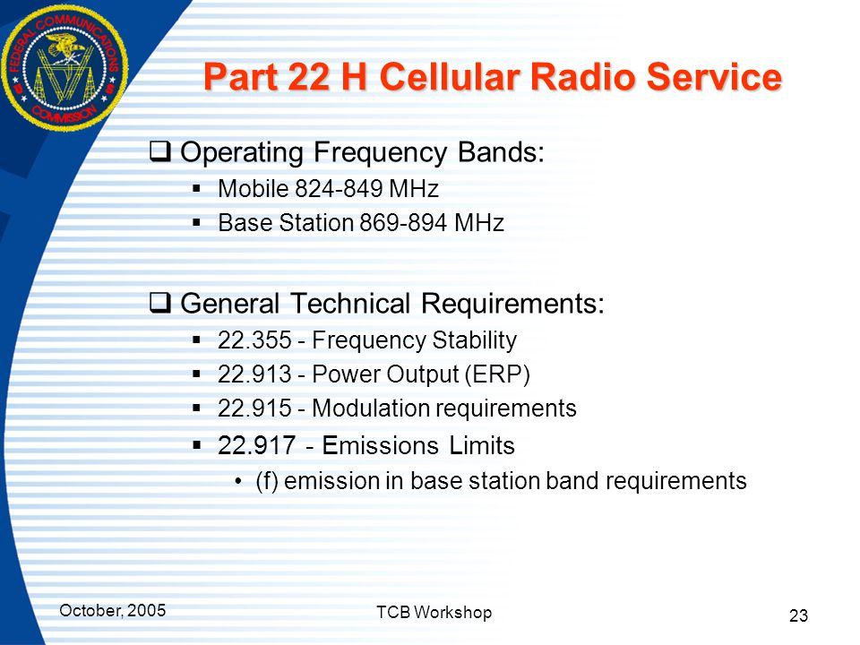 Part 22 H Cellular Radio Service