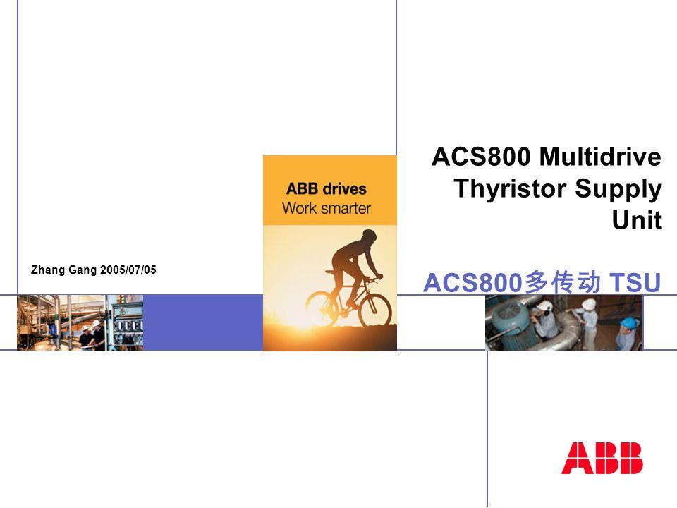 ACS800 Multidrive Thyristor Supply Unit ACS800多传动 TSU